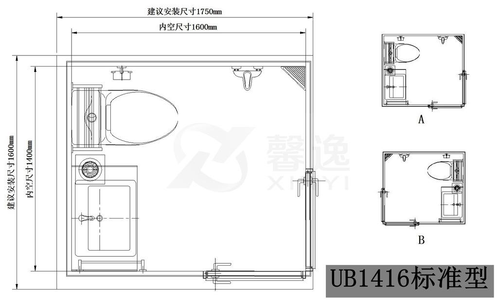 整体卫浴1416型布局图