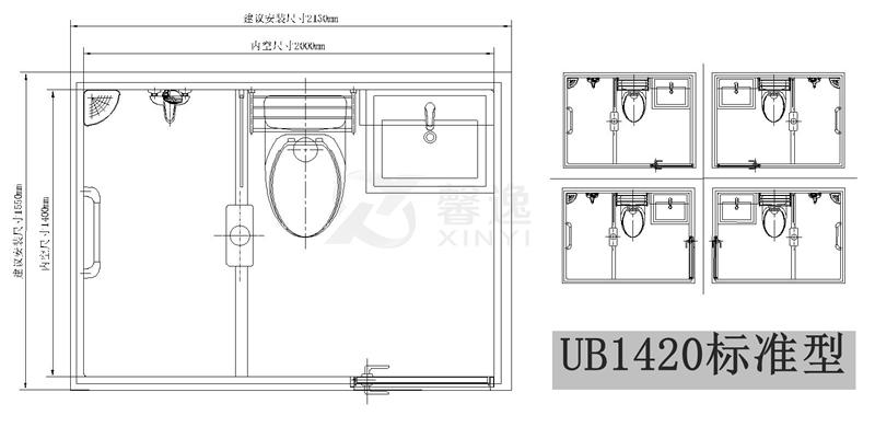 馨逸整体卫浴UB1420型平面图