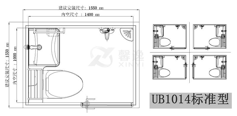 馨逸整体卫浴UB1014型平面图