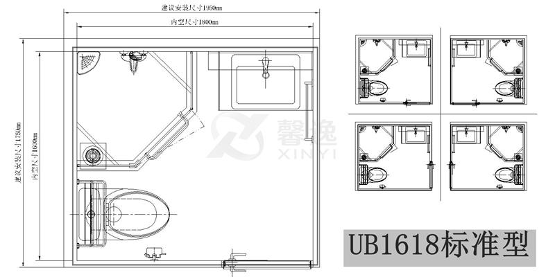 馨逸整体卫浴UB1618型平面图